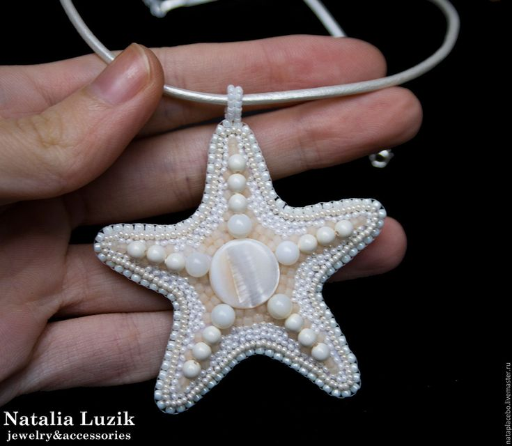 Beaded pendant with pearl Starfish white beige - white beige