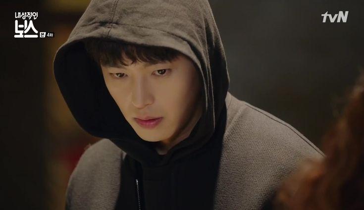 Introverted Boss: Episode 4 » Dramabeans Korean drama recaps