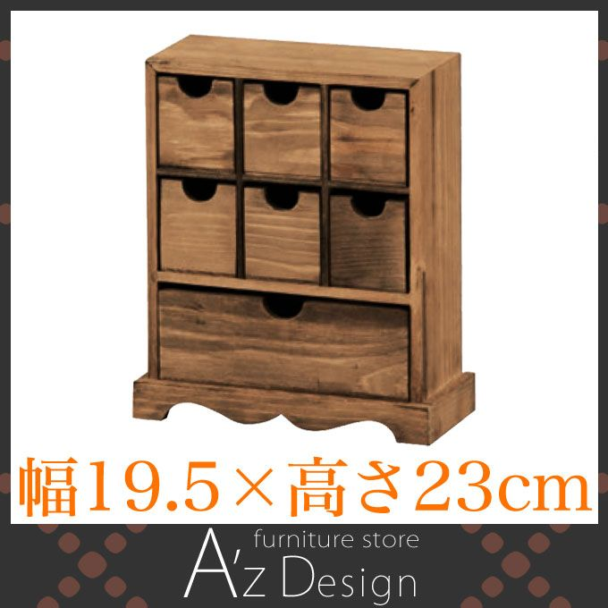 """Review by """"tabletop wooden chest approx width 20 cm, small wristlet accessory storage and accessory cases / tabletop rack / shelf / drawer / drawer / 7 Interior Gadgets mini / stylish / fashionable / antique / Asian / natural wood / pine / Brown / 0"""
