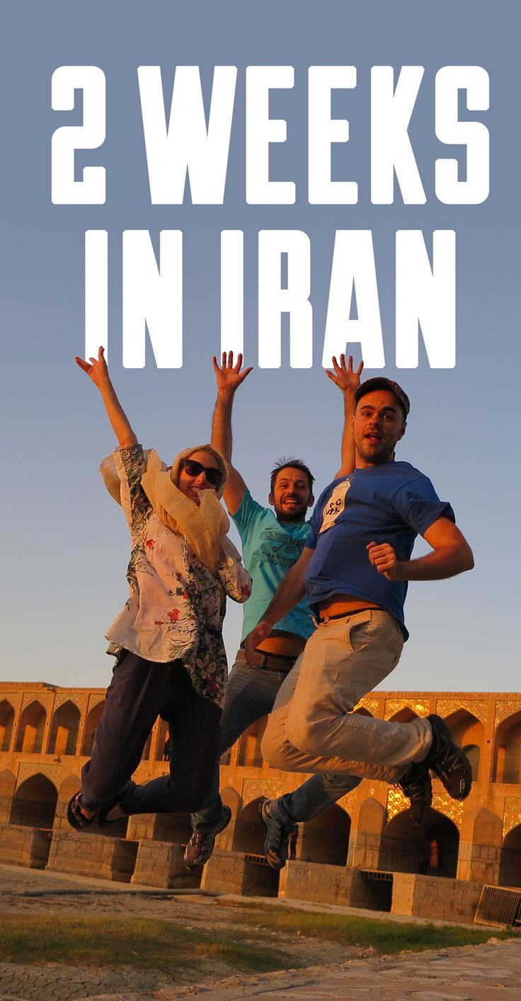 Travel to Iran: We spent amazing 2 weeks in Iran and saw Esfahan, Yazd, Shiraz, Persepolis, and Tehran. Check out our itinerary!