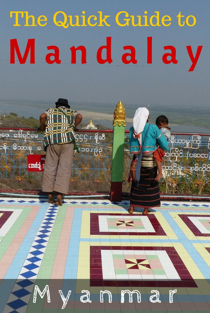 Things to do in Mandalay, where to stay, what to eat, what to pack, how to get there and around - all the necessary information about Mandalay! http://www.wheressharon.com/asia-with-kids/things-to-do-in-mandalay/