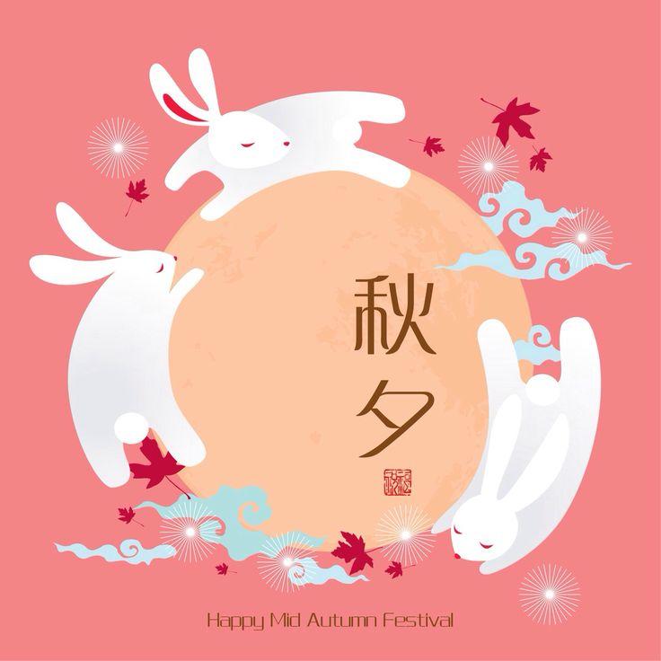 Happy Moon Festival! 中秋節佳節,希望大家吃的健康,天天愉快。