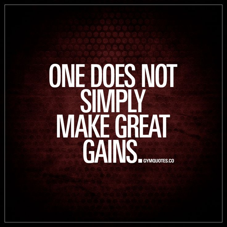 """""""One does not simply make great gains."""" Everyone knows.. That it's hard to make great gains. One does not simply make great gains! You gotta work HARD, really HARD to get those gains! - #gains #workhard #funny #gym"""
