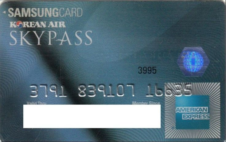 Skypass (Samsung Card, Korea, South) Col:KR-AE-0005