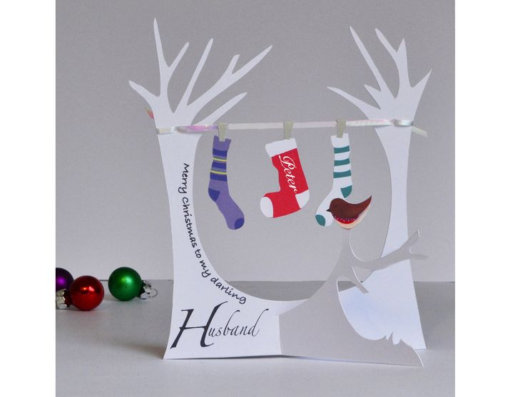 A Unique  3.d Personalised  Christmas Card for a Husband/Wife or loved one. - pinned by pin4etsy.com