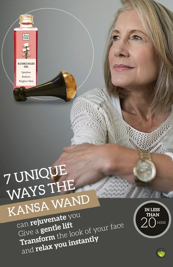 People from all around the world are enjoying the rejuvenating benefits of the Kansa wand and sharing their happines with us. It's unbelievable how this little tool has touched so many lives! If you are not already using the Kansa Wand and dont know how it works on Marma points, check it out!