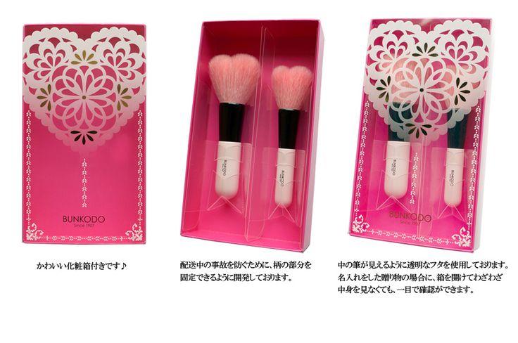 伝統的工芸品熊野筆や赤ちゃん筆(胎毛筆)・化粧筆、ペットの毛で制作するメモリアル商品(ぺトラップpetrap)などを製造・販売している文宏堂bunkodo。
