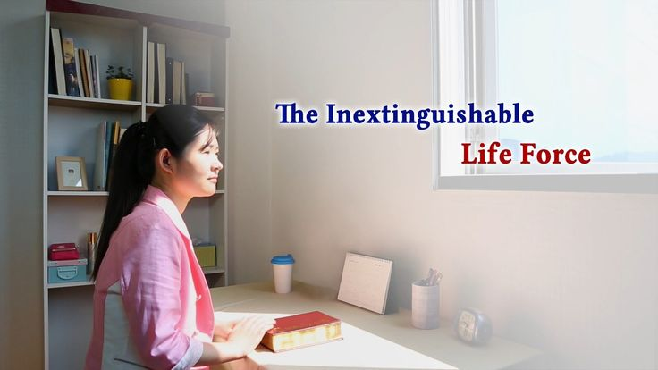 """God's Word Gives Me Strength 