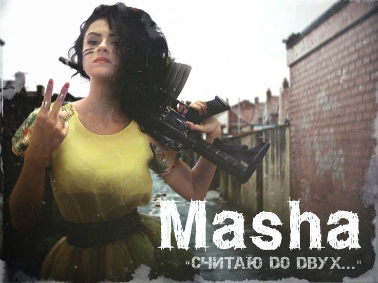 #count_to_two #Masha