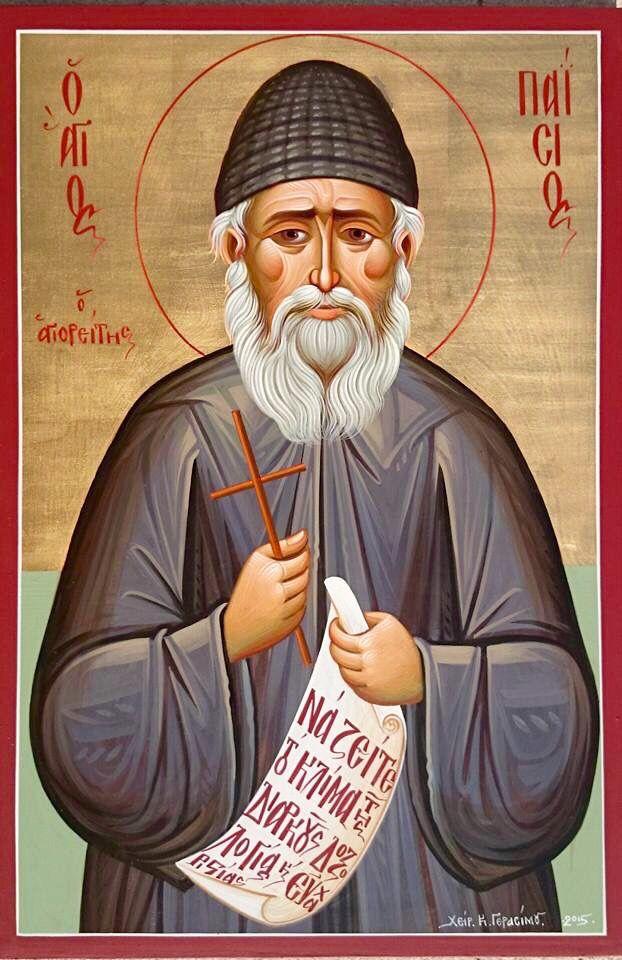 St. Paisios of the Holy Mountain by Costas Gerasimou