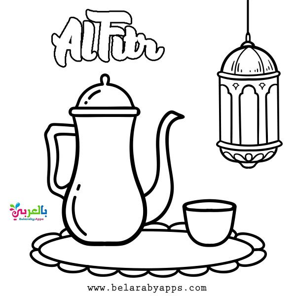 Free Coloring Ramadan Activities For Kids Belarayapps Ramadan Activities Islamic Kids Activities Activities For Kids