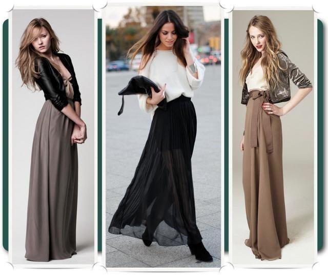 Длинные стильные юбки куплю