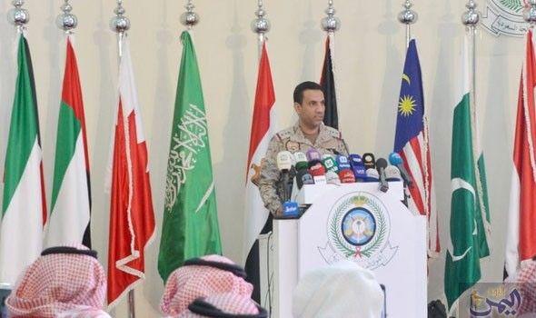 المالكي يؤك د أن مهمة التحالف ستنتهي باستعادة مؤسسات الدولة في اليمن Fun Slide Fun