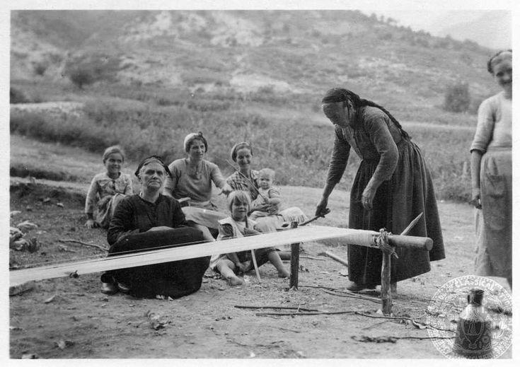 Thessaly 1937 Dorothy Burr Thompson