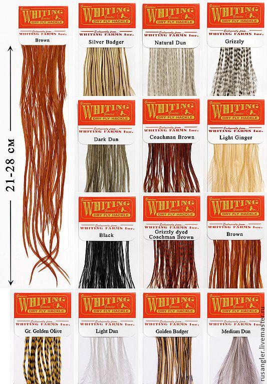 Купить Набор перьев Whiting 100' s Saddle Hackle - перья в волосы, перья
