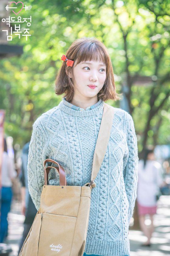 """Jung Joon Hyung của """"Tiên Nữ Cử Tạ"""": Ví dụ sống động cho câu """"Phũ như người yêu cũ của bạn""""! - Ảnh 29."""