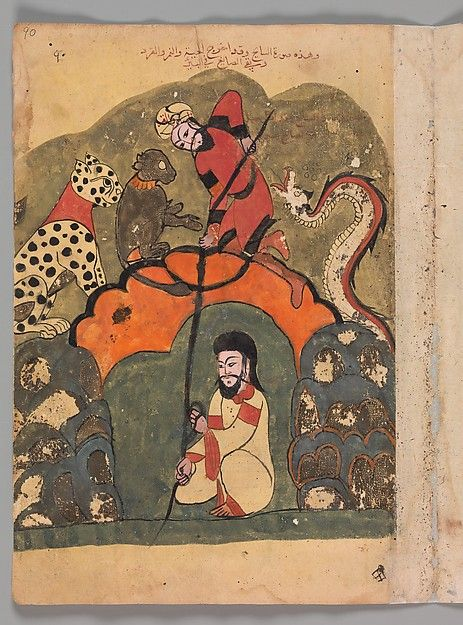 """""""The Traveller Rescues the Goldsmith from the Pit Against the Advice of the Animals"""", Folio from a Kalila wa Dimna"""