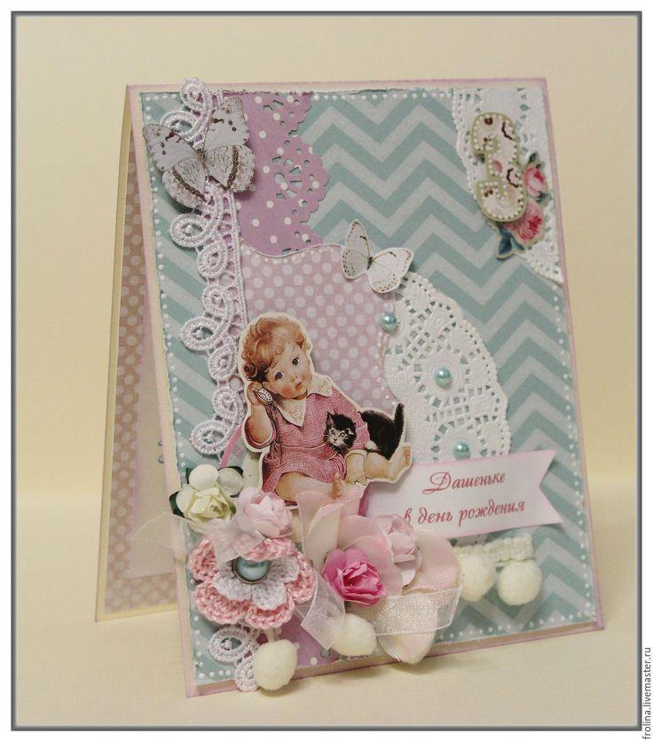 Детская открытка для девочки скрапбукинг, настроение открытках своими