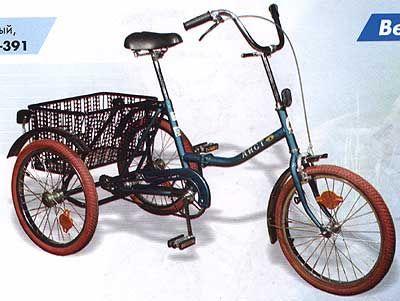 Велосипед дорожный трехколесный, со складной рамой модели 113-391