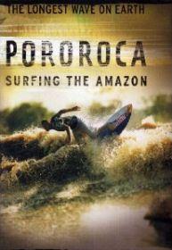 2008 Official Selection - Pororoca #Ombakbali #Laplancha #2008 #Asianpremiere #Surf #Bali