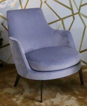 FLEXFORM GUSCIO #armchair #design Antonio Citterio