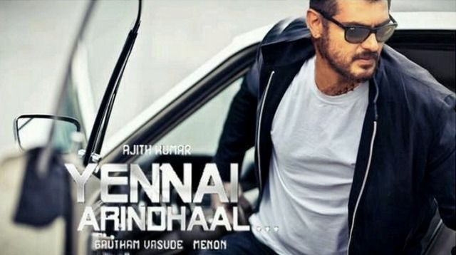 Movie Review : Yennai ArindhaalYennai Arindhaal' is a step forward from Gautham Menon's previous decade's cop films 'Kaakha Kaakha' and 'Vettaiyaadu Vilaiyaadu', but first things first, Arun Vijay's performance in this particular film puts his entire filmography to shame. From his hairstyle to the very last scene, he is terrific. : ~ http://www.managementparadise.com/forums/trending/278952-movie-review-yennai-arindhaal.html