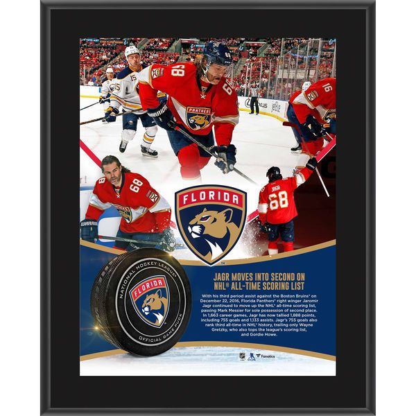 "Jaromir Jagr Florida Panthers Fanatics Authentic 10.5"" x 13"" Second On All-Time Scoring List Sublimated Plaque - $29.99"