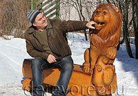 Лавочка со львом