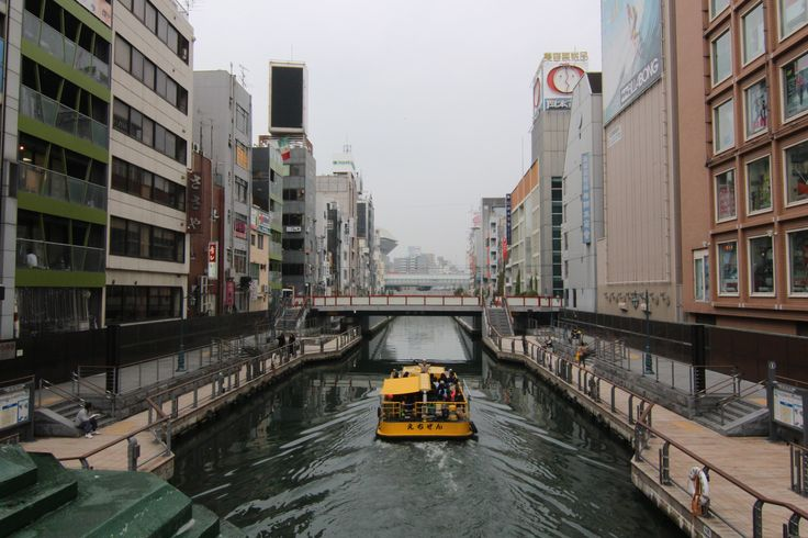 Out and about in Osaka! #travel #japan #Photography #blog #fashion #style