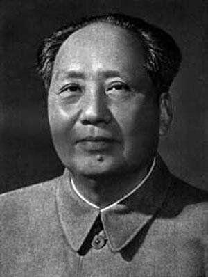 Ма́о Цзэду́н (кит. трад. 毛澤東, упр. 毛泽东, пиньинь: Máo Zédōng, палл.: Мао Цзэдун, Уэйд-Джайлз: Mao Tse-Tung; 26 декабря 1893, Шаошань — 9 сентября 1976, Пекин) — китайский государственный и политический деятель XX века, главный теоретик маоизма.