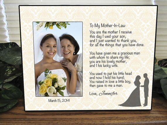 Wedding Gift For Mother In Law: 1000+ Ideas About Mother In Law Gifts On Pinterest