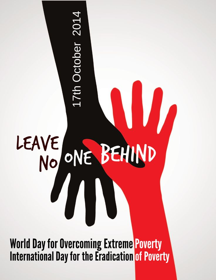 #October17 Posters - Free to use, share and distribute  #povertyday #endpoverty   Download print quality pdf and png versions here: http://bit.ly/oct17posters  Some of my designs for the 2014 commemoration of the World Day for Overcoming Extreme Poverty – also recognized as the United Nations International Day for the Eradication of Poverty – which falls on October 17 each year. The International Committee for October 17 promotes and supports these events.