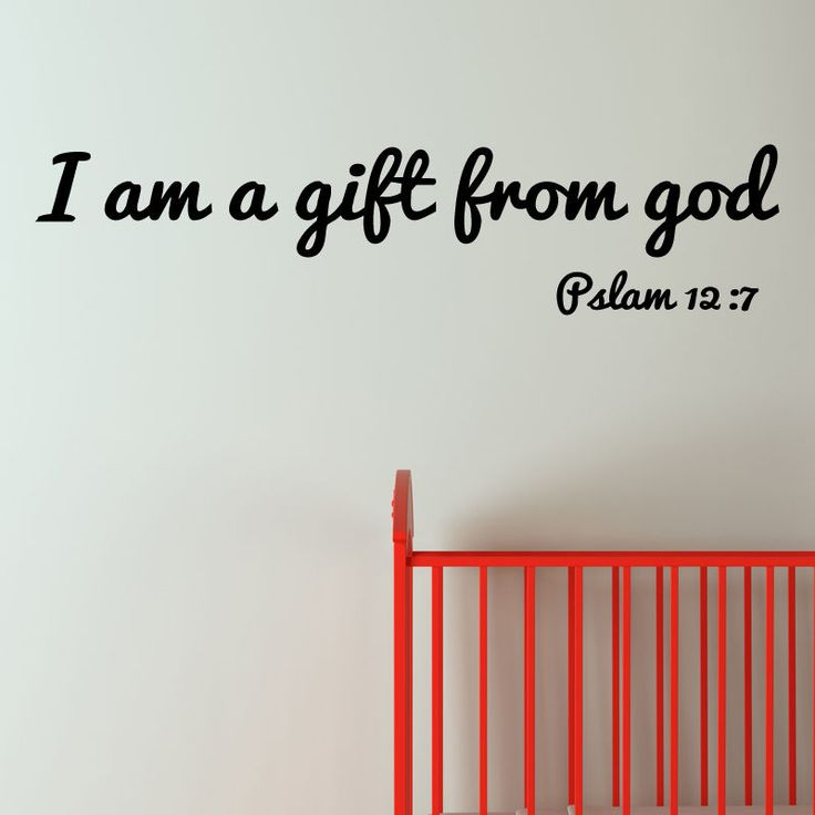Details About I Am A Gift From God Wall Sticker Vinyl Art Bible Quote Decals  B14 Part 96