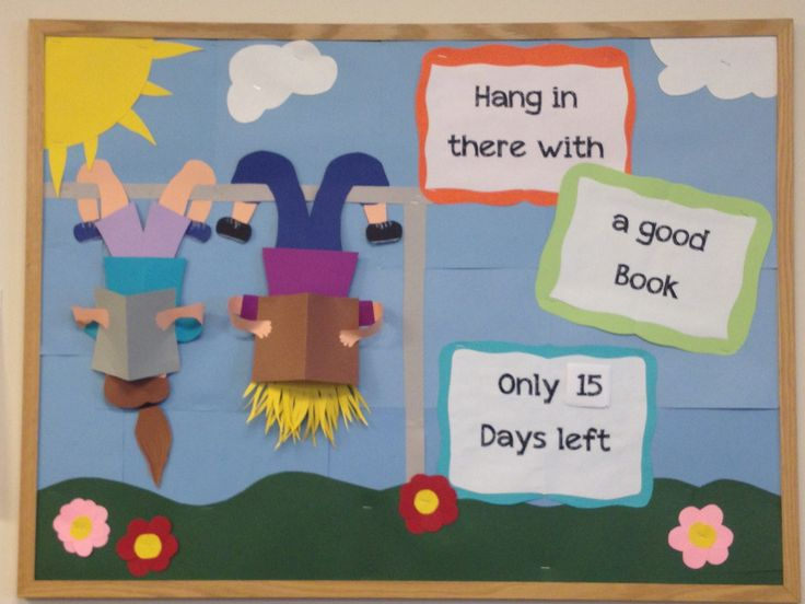 End of the year library bulletin board