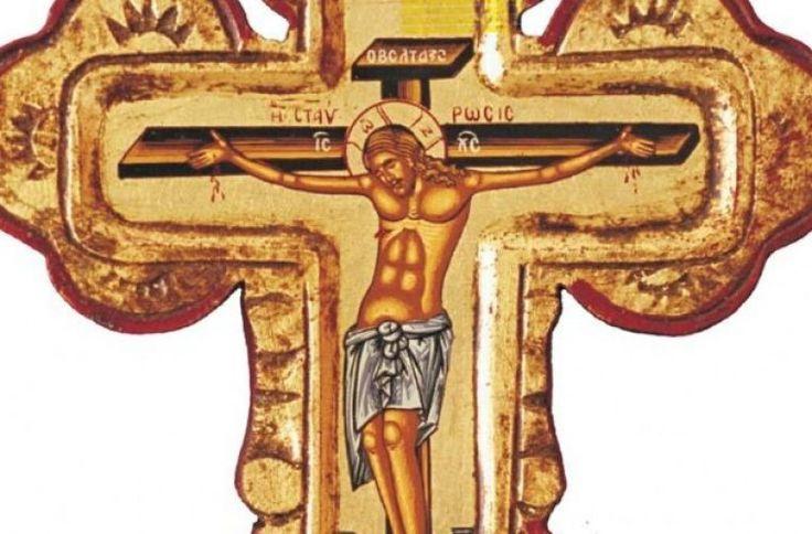 Ευχή για βασκανία:    Εις το όνομα του Πατρός και του Υιού και του Αγίου Πνεύματος. Αμήν.    Δόξα σοι ο Θεός ημών, δόξα σοι. Βασιλεύ ουράνιε, παράκλητε, το Πνεύμα της αληθείας, ο πανταχού παρών και τα πάντα πληρών,
