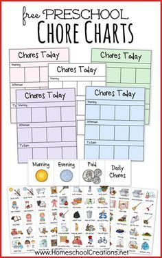 free Preschool Chore Charts with fun clip art - perfect with visual cards for younger children