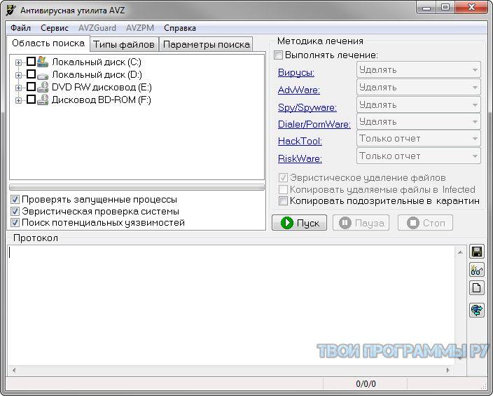 #AVZ – бесплатная утилита, позволяющая обнаруживать вредоносные объекты и лечить систему от уже внедренных вирусов. https://tvoiprogrammy.ru/avz/