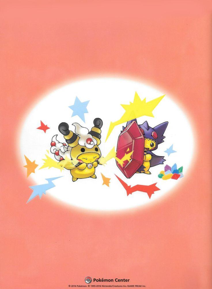 pikachu-mega ampharos y mega sableye