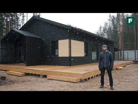 Черный дом с террасой по скандинавской каркасной технологии   Дачное видео: первый интернет-канал о Даче и Доме