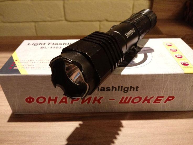 NEW BL-1103 Electro Shocker Self-defense  Shock LED Flashlight Tourch Police