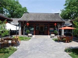 Courtyard 7 Hotel - http://www.beijing-mega.com/courtyard-7-hotel/