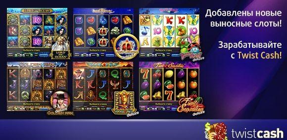 Игровые автоматы cash viver игровые автоматы resident скачать торрент