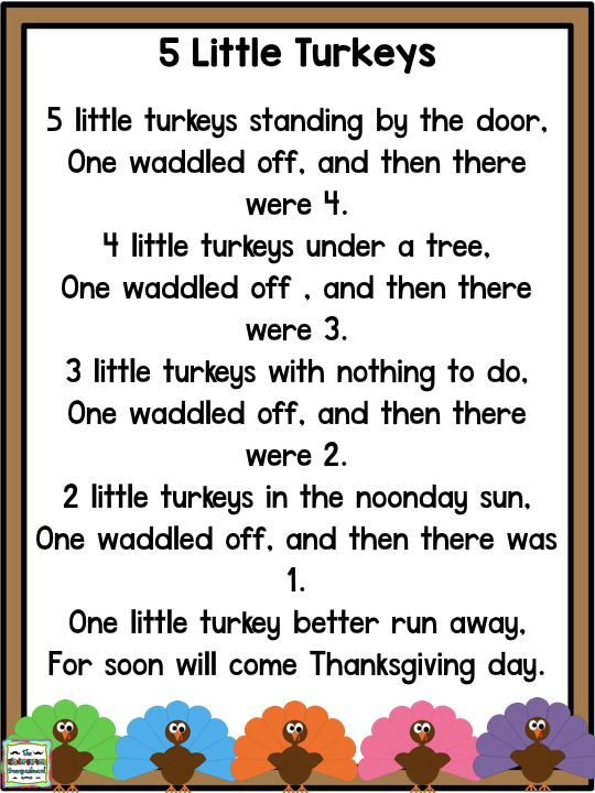 Thanksgiving Kindergarten activities!  Five Little Turkeys poem!