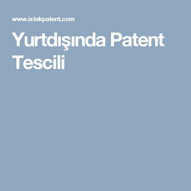 Yurtdışında Patent Tescili