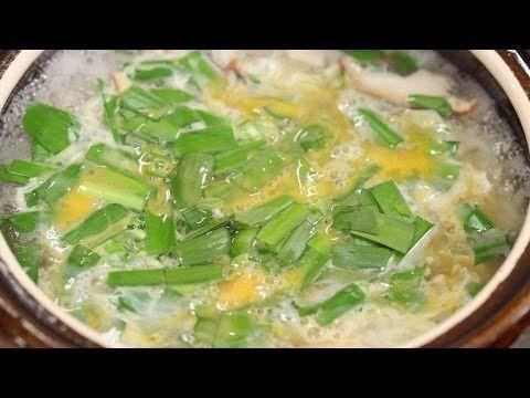 Garlic Chive Egg-Drop Zosui Recipe ニラ卵雑炊 レシピ 作り方 - YouTube