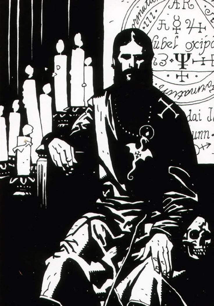 Rasputin by Mike Mignola *