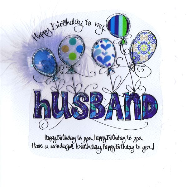 Card   Relation   Happy Birthday To My Husband Blue Balloons