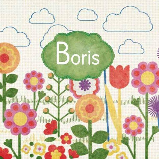 Geboortekaartje Boris - retro bloemen geboortekaartje - www.petitkonijn.nl