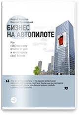 Cекретные Технологии Увеличения Продаж И Привлечения Клиентов  http://ultrasales.ru/?a66322