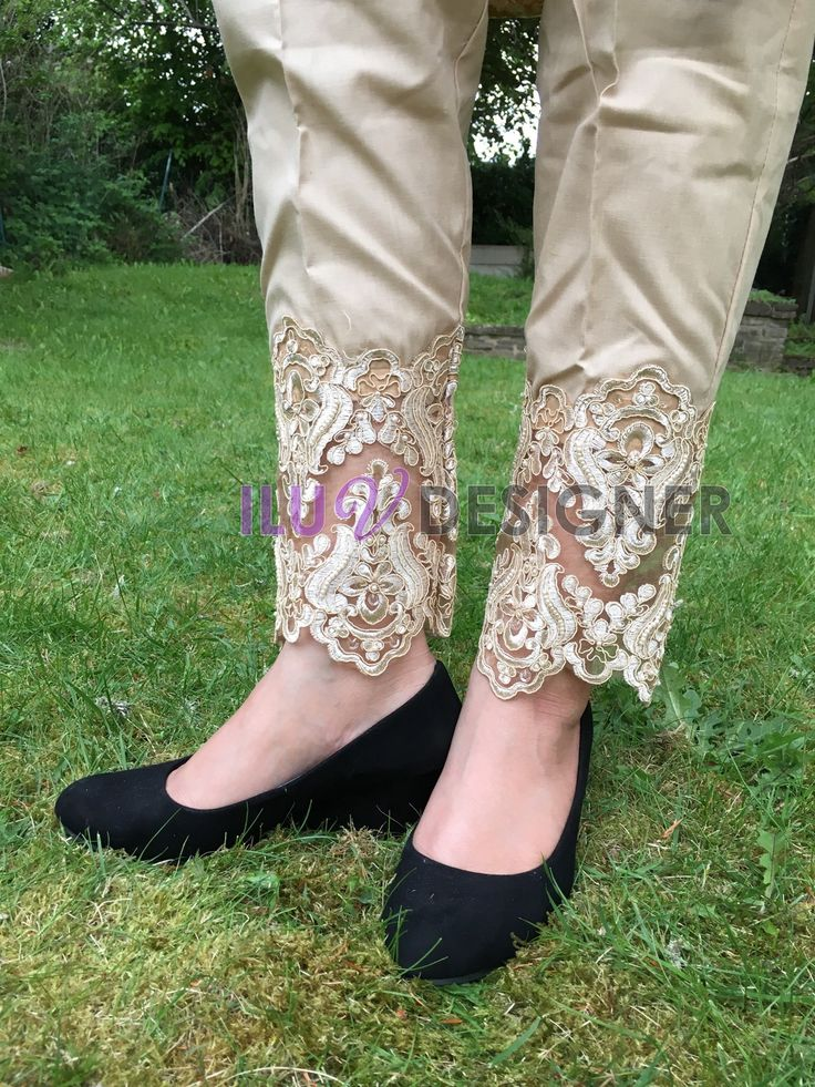 Pakistani Designer Dresses - Lowest Prices - Beige Embroidered  lace Straight pant - Pants  - Latest Pakistani Fashion